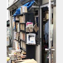 古書店の街・神保町には、いろんな本が眠っていた(C)日刊ゲンダイ