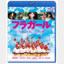 DVD「フラガール」/販売元:ハピネット(C)2006 BLACK DIAMONDS