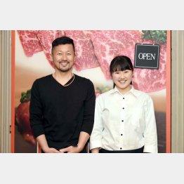 元プロ野球選手の藤田宗一さん(左)と店を手伝う長女(C)日刊ゲンダイ