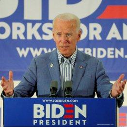 世論調査でリード 民主党バイデン前副大統領の強みと弱点