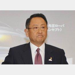 トヨタ自動車の豊田章男社長(C)日刊ゲンダイ