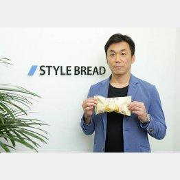 スタイルブレッド 田中知社長(C)日刊ゲンダイ
