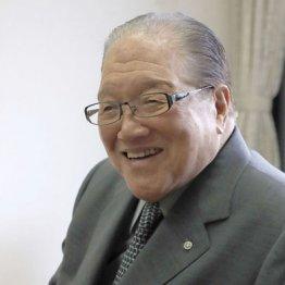 横浜にカジノ不要 藤木幸夫氏が危惧する「戦前に似た空気」