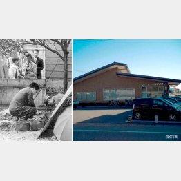 大久保清の自宅カレージ付近で穴を掘り捜索する群馬県警係官。現在は駐車場に(右)/(C)共同通信社