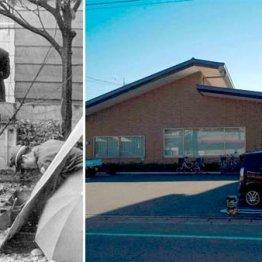 大久保清の自宅カレージ付近で穴を掘り捜索する群馬県警係官。現在は駐車場に(右)