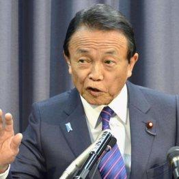 <14>「老後2000万円必要」だったら、消費「減」税せよ!
