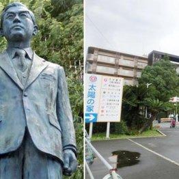 20年東京パラリンピックの聖火リレーは中村裕の銅像前から