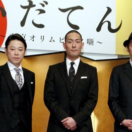 5%割れなら…NHKが密かに画策「いだてん」終了プラン