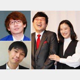 結婚会見を行った山里亮太と蒼井優。(左は上から)小宮浩信と岩井勇気(C)日刊ゲンダイ