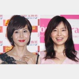 松嶋菜々子(左)と山口智子(C)日刊ゲンダイ