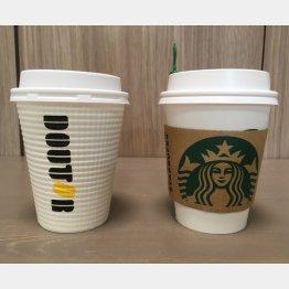 使用しているコーヒー豆の等級や品質などは考慮していない(C)日刊ゲンダイ
