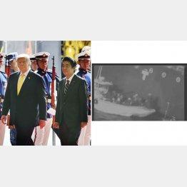 親分と子分(代表撮影)、こんな映像で日本を戦争に巻き込むのか/(C)ロイター