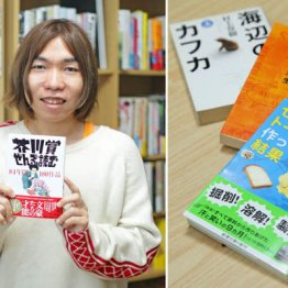 菊池良さんはすべての芥川賞作品を読むためにヤフーを退職