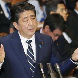 2000万円不足の次のステージは間違いなく増税キャンペーン