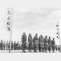 陸軍の特攻隊「振武隊」の「若桜隊」/(C)共同通信社