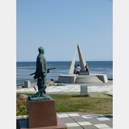 日本最北端の地の碑(C)日刊ゲンダイ