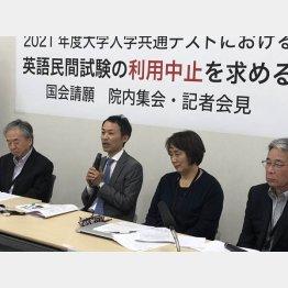 中止を訴える阿部教授(左から2番目)ら(提供写真)
