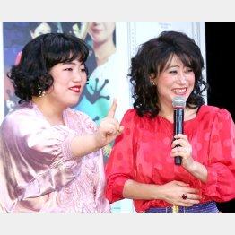 ゆりやんレトリィバァ(左)と友近(C)日刊ゲンダイ