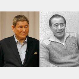 ビートたけし(左)と三船敏郎(C)共同通信社