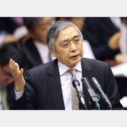 日銀の黒田総裁は金融緩和路線を継続中(C)日刊ゲンダイ