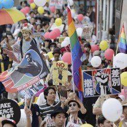 佐々木弁護士を訴えた原告代表は法廷で奇天烈な発言を連発