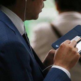 知らぬ間に携帯料金に上乗せ 「SMSタップ詐欺」の手口とは