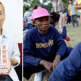タイ刑務所元受刑者・竹澤恒男さん<前>麻薬密輸で懲役30年