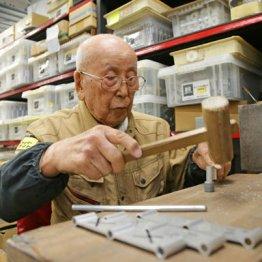 91歳の現役工場マンに聞く 年金に頼らない生活ぶりと収入