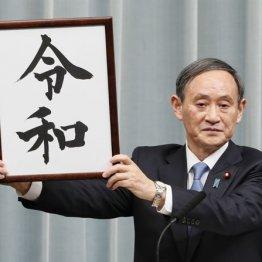 """石田総務相がメンバー否定…""""菅派""""の船出にいきなりケチが"""