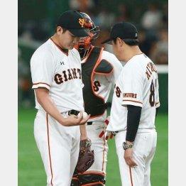 二回に宮本コーチ(右)に交代を告げられる(C)日刊ゲンダイ
