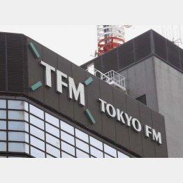 FMラジオ放送局「エフエム東京(TOKYO FM)」/(C)共同通信社