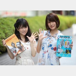 若木萌(左)と来栖うさこ/(C)日刊ゲンダイ