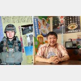 コラムニストの石原壮一郎さん(左は「QA」雑誌時代)/(C)日刊ゲンダイ