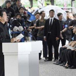 沖縄全戦没者追悼式で怒号 安倍首相の懲りないコピペ演説