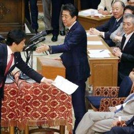 """老後2000万円問題 """"モリカケ""""のような逃げ切りはできない"""