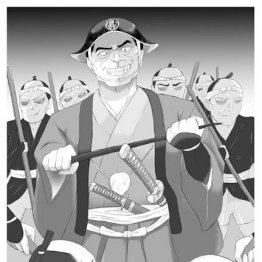 """「蛮社の獄」で渡辺崋山ら蘭学者を弾圧した""""妖怪""""鳥居耀蔵"""