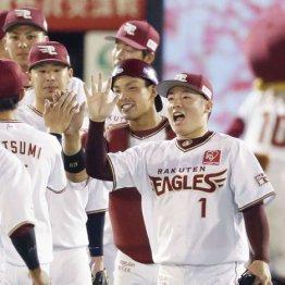 両リーグトップ24S 楽天・松井裕樹を復活させた「男と女」