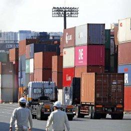 米中貿易戦争の影響が景気の壁になっているという「嘘」