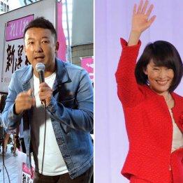 【東京】「消費税廃止」の山本太郎が上位当選も