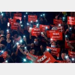抗議する香港市民ら(C)ロイター