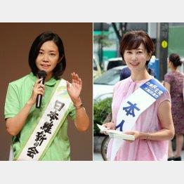 梅村みずほ(左)と亀石倫子(C)日刊ゲンダイ