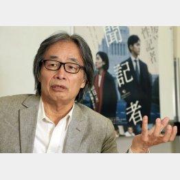 映画「新聞記者」エグゼクティブプロデューサーの河村光庸氏/(C)日刊ゲンダイ