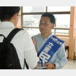 熊谷裕人氏は立憲の県連立ち上げに尽力(C)日刊ゲンダイ