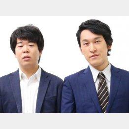 宮下草薙の宮下(右)と草薙/(C)太田プロダクション