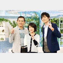 左から博多華丸、近江友里恵アナウンサー、博多大吉(C)日刊ゲンダイ