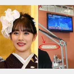 NGT48の加藤美南(右はインスタグラムから)/(C)日刊ゲンダイ