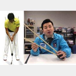 ダイヤコーポレーションの古川俊太さん(右)(提供写真)