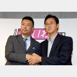 何議席取れるか(左から山本太郎代表、三井義文氏)/(C)日刊ゲンダイ
