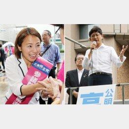 クラッと票を入れたくなる安田真理氏(左)、学会は苦戦の高橋光男氏支援にフル稼働/(C)日刊ゲンダイ