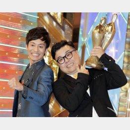 「とろサーモン」は2017年「漫才のM―1グランプリ」で優勝/(C)共同通信社